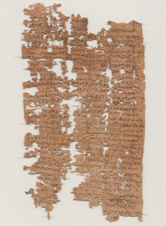 Papiro de tebtunis